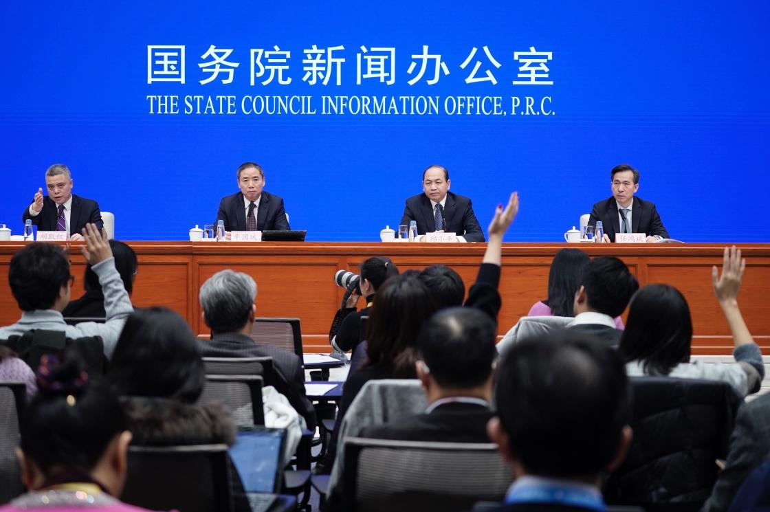 国新办举行落实中央经济工作会