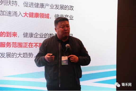 """刘若帆:治标更治本""""中医农业""""助力中药材品质提升的奥秘"""