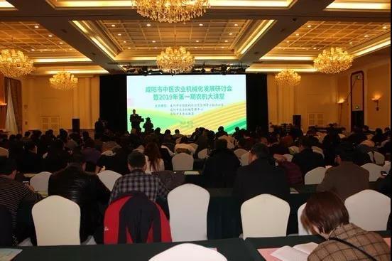 中医农业+机械化   助力咸阳现代农业发展