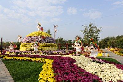 2020HORTI CHINA亚洲园艺博览会