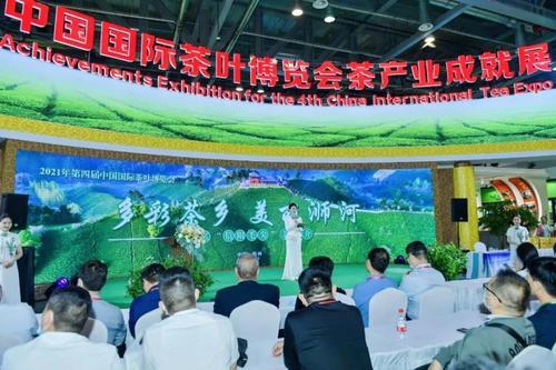 第四届中国国际茶叶博览会圆满落幕 茶叶意向交易量6032.5吨、意向交易额63.9亿元
