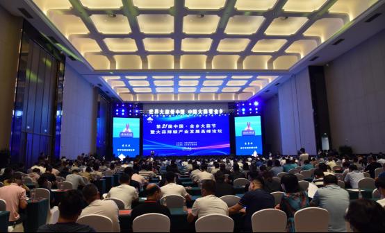 第21届中国·金乡大蒜节暨大蒜辣椒产业发展高峰论坛隆重举行